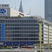 2020年1月23日 京王百貨店 新宿店